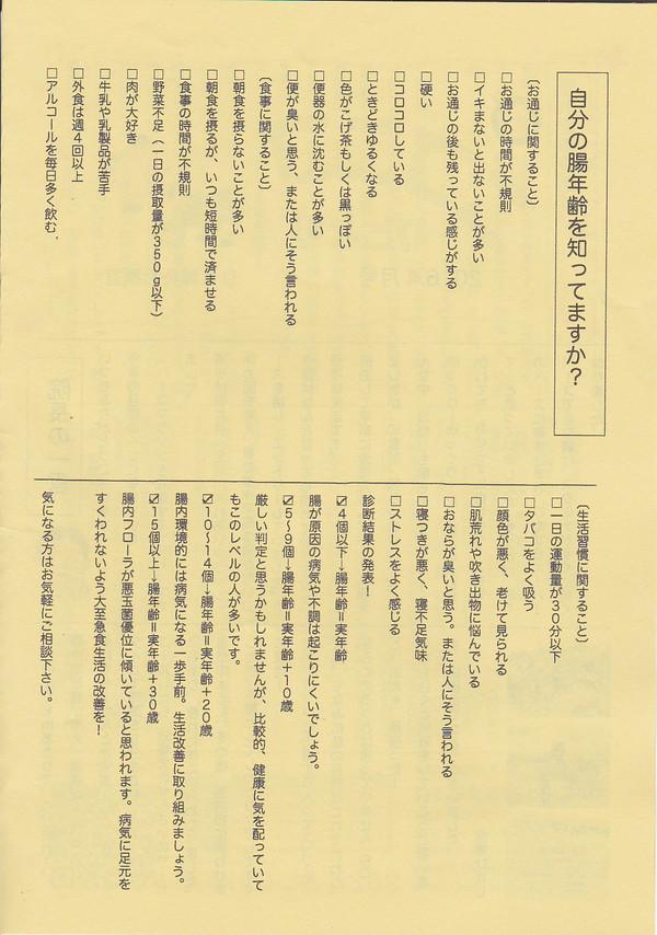 Img_20161005_0022