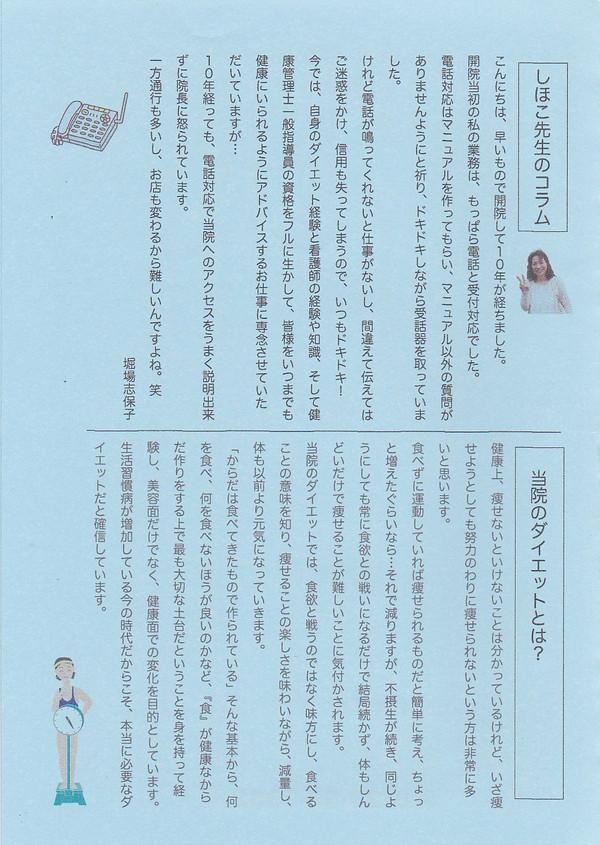 Img_20161005_0027