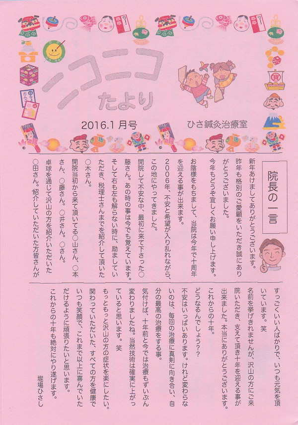 Img_20161005_0033