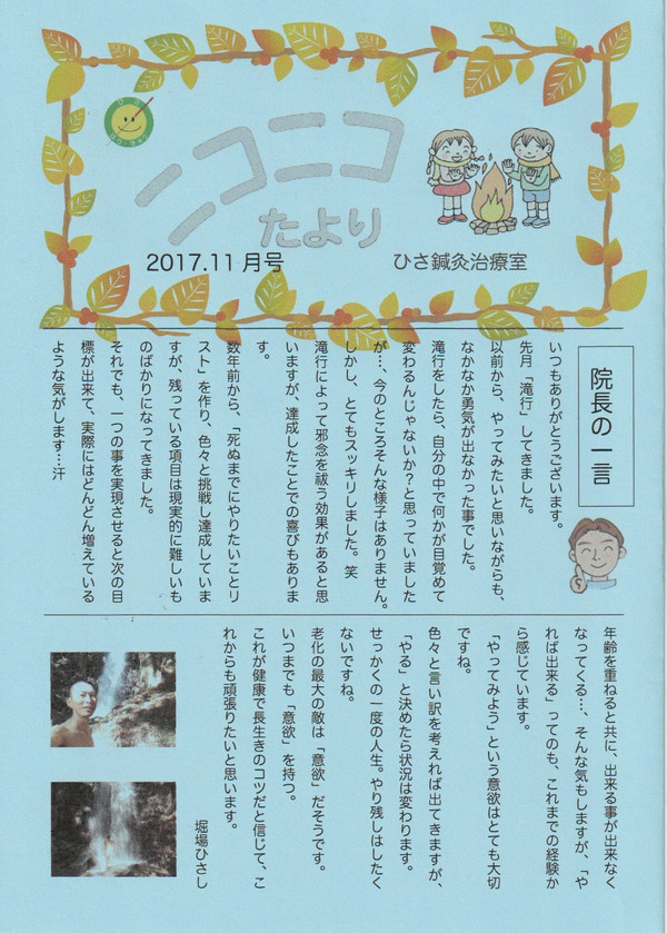 Img_20171030_0001