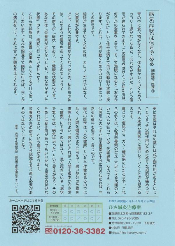 Img_20171030_0004